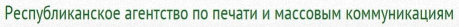 agentstvo