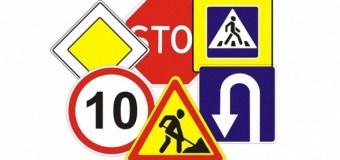 Республиканский конкурс средств массовой информации «Доверие и безопасность» по освещению проблем безопасности дорожного движения