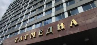 Коллективу АО «Татмедиа» представили нового генерального директора