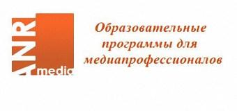 Большой анонс семинара в Казани: «Как продавать в кризис и… интернет»!
