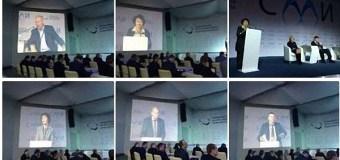 «Региональные средства массовой информации на пути к эффективности и конкурентоспособности»