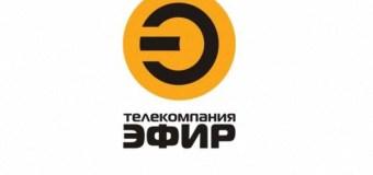 Рустам Минниханов поздравил телекомпанию «Эфир» с присуждением премии Правительства Российской Федерации 2014 года в области средств массовой информации