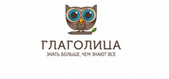 В Казани наградили победителей детской литературной премии «Глаголица»