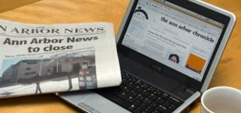 Конвергенция печатных и цифровых СМИ: проблемы и достижения