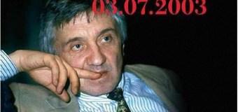 «Юрий Щекочихин: «Однажды я был…»