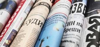 Госдума не будет обязывать СМИ выделять печатную площадь для освещения деятельности депутатов разных уровней власти