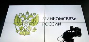 Постановлением Правительства №57 учрежден фонд развития ИТ