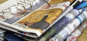 Минкомсвязи РФ утвердило критерии социально значимых СМИ