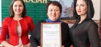 В редакции газеты «Шэхри Казан» чествовали победителей творческого конкурса