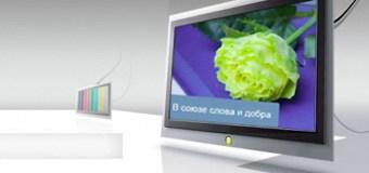 Всероссийский конкурс для печатных и электронных СМИ (телевидение, радио, интернет) «В СОЮЗЕ СЛОВА И ДОБРА»