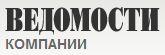 Vedomosti_logo(1)