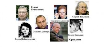 Союз журналистов России утвердил имена обладателей почетных журналистких званий за 2014 год
