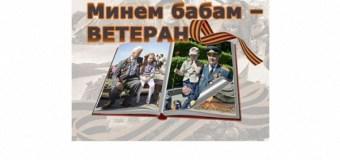"""Газета """"Шәһри Казан"""" приглашает школьников принять участие в конкурсе"""
