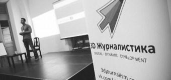 Крупнейший в России образовательный медиа-форум пройдет 16 мая 2015 года в Санкт-Петербурге, в Арт-пространстве FREEDOM (ул. Казанская, 7)