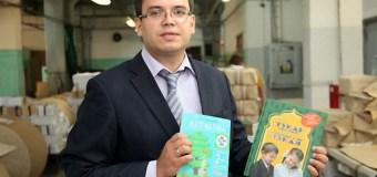 Ришат Хасанов: Гаджет не должен быть фетишем