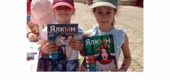 В Казани прошла акция «Подари «Ялкын» своему сверстнику»