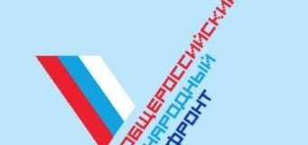 Участники медиафорума ОНФ: Тарифы «Почты России» — основная проблема печатных СМИ