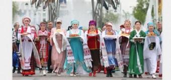 Определены победители Всероссийского фотоконкурса «Национальные праздники народов России»