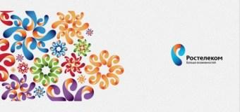 «Ростелеком» запускает браузер «Спутник», который станет конкурентом Chrome и Yandex