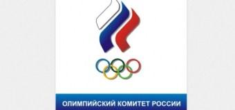 Спортивных журналистов приглашают принять участие в конкурсе «Энергия побед»