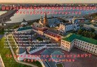 Фотовыставка «Алацкая дорога» в Кремле!