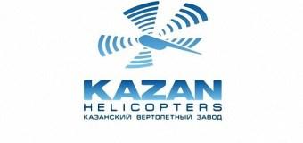 Казанский вертолетный завод принимает заявки на третью журналистскую премию «Престиж рабочих профессий и инженерных специальностей»