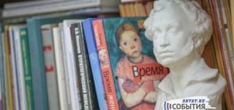 В Год литературы в Казани выросли очереди за книгами
