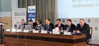 Круглый стол АРПП о судьбе подписки в России