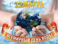 В Казани пройдет Всемирный День Воды