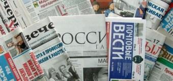 Крупнейшие российские газеты в Татарстане стали покупать на треть больше