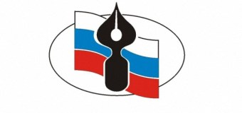 Состоялся внеочередной съезд Союза журналистов России