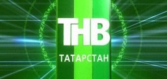 В новом телесезоне ТНВ – премьерный бум