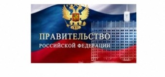 Правительство РФ приняло решение об увеличении количества киосков и павильонов прессы в 8 раз