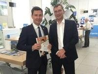 Владимир Леонов поддержал акцию «Татмедиа»