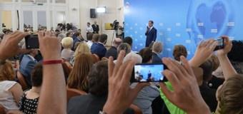 Медведев высказал мнение о порядке размещения рекламы лекарств в СМИ