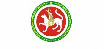 Ответ из правительства Республики Татарстан на обращение АРПП по вопросу обеспеченности населения торговыми объектами, реализующими прессу