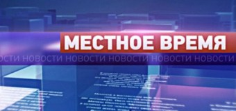 21-й номер в общем списке телеканалов возьмут вещатели из субъектов РФ