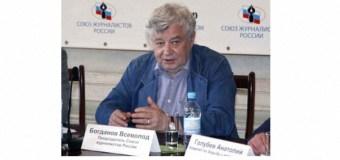 Всеволод Богданов: «Интернет – это не журналистика»