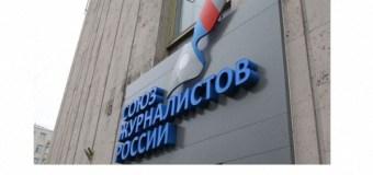 В Союзе журналистов поддержали идею Путина о фильтрации информации