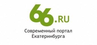 Судебный прецедент изменит работу СМИ России
