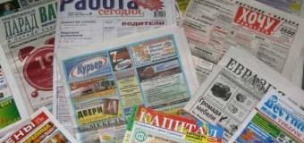 В правительстве одобрили предложение размещать в печатных СМИ больше рекламы