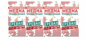 О судьбе регионального рынка прессы, или вернётся ли «птица счастья» к российским печатным СМИ