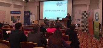 В Татарстане стартовал международный фестиваль «Радио без границ»
