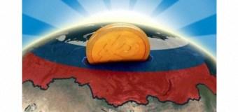 Объявлен конкурс «Экономическое возрождение России»