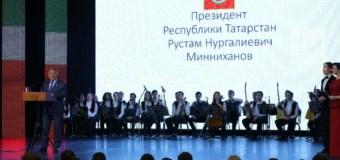 Прокуратура РТ отметила свой профессиональный праздник