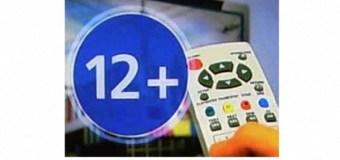 Комитет Госдумы одобрил законопроект о возрастной маркировке в программе телепередач