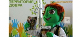 Андрей Кузьмин и Ирек Миннахметов дали старт акции «Территория добра»
