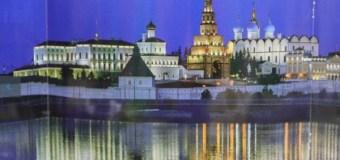 Историю Казанского Кремля поведали журналистам со всей России в пресс-центре Кубка конфедераций