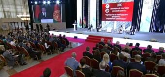 В Минске открыт XIX Всемирный конгресс русской прессы