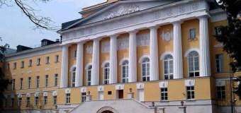 Конкурс на журфак МГУ в 2017 году стал самым большим за последние 25 лет